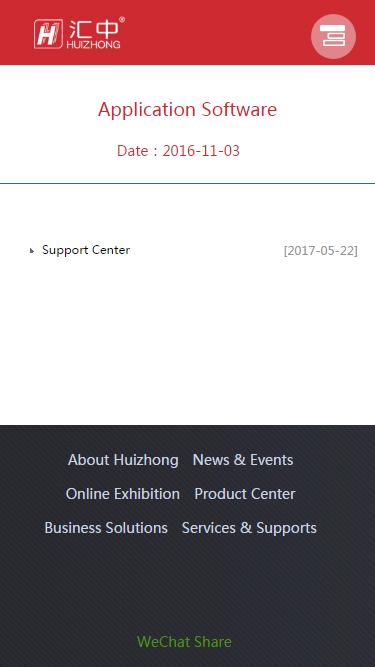Huizhong Support Center instruction manual(V1 0 0) md